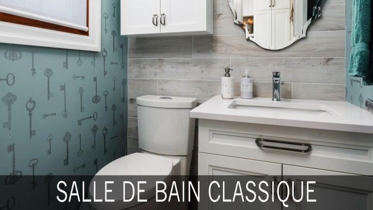Design & Conception De Salle De Bain Sur Mesure | Centre Design